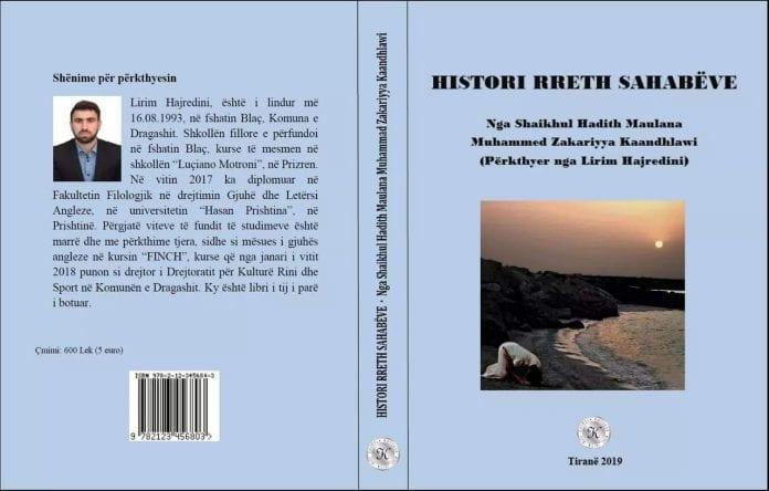 """Lirim Hajredini sjell librin rreth """"Historisë së Sahabeve"""" të përkthyer në Gjuhën Shqipe"""